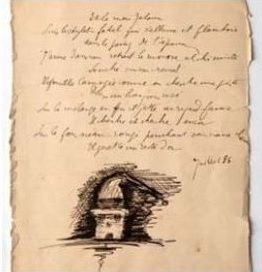 Cahier des premiers poèmes de Paul Valéry 1884-1886 (c) Eric Teissèdre